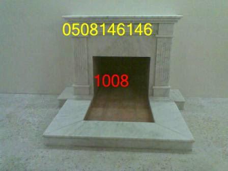 ديكورات مدافئ حجر 1008