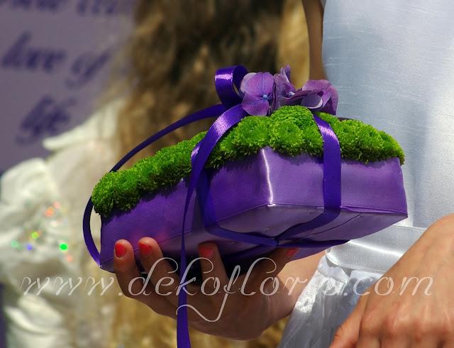 fioletowy bukiet ślubny opolskie Arkas
