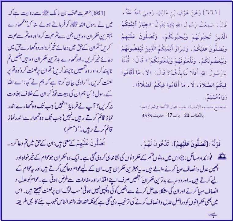 Daily Aayat, daily hadith, Daily Quran, Daily Quran And Hadith, Islamic   Content, Islamic, Islamic Content, islam,