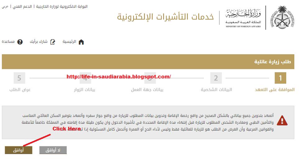 list of free dating site in saudi arabia Free open proxy servers list - country: sa - saudi arabia.