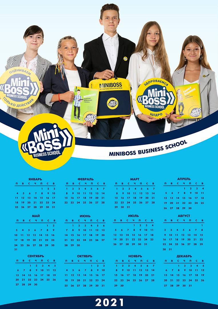 MINIBOSS Calendar 2021