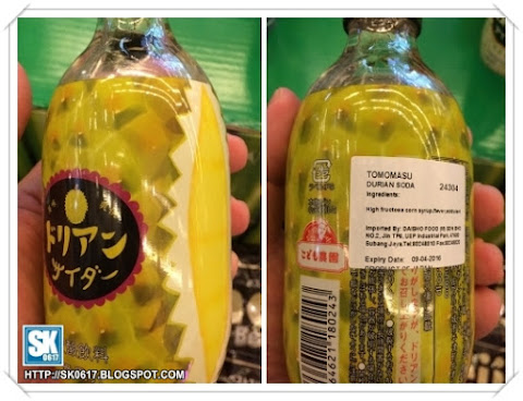 Durian Soda!!!