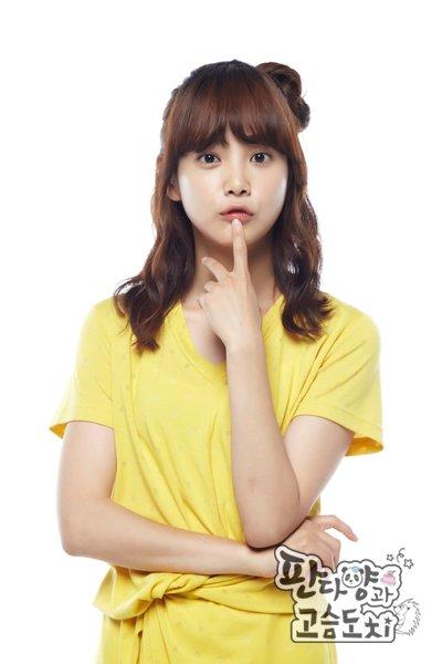 Choi jong byeong gi hwal online dating 6