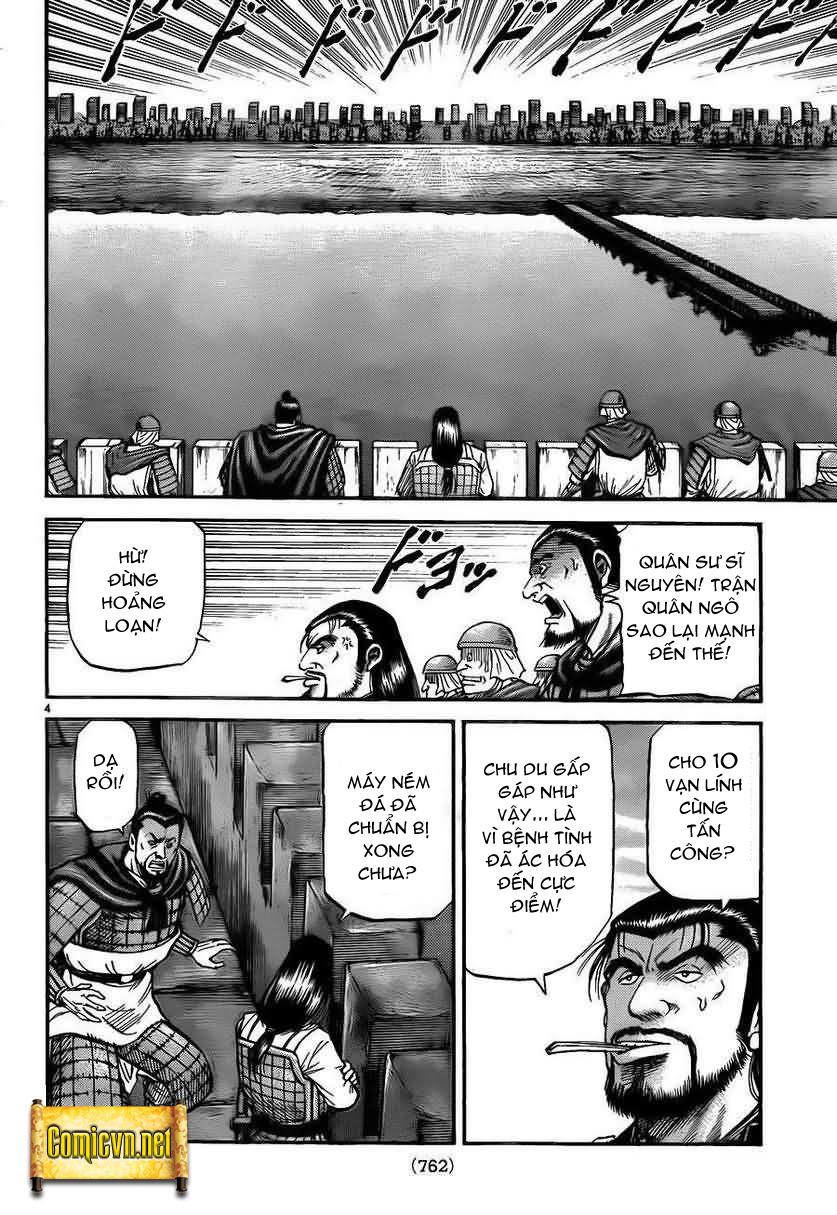 Chú Bé Rồng - Ryuuroden chap 228 - Trang 4