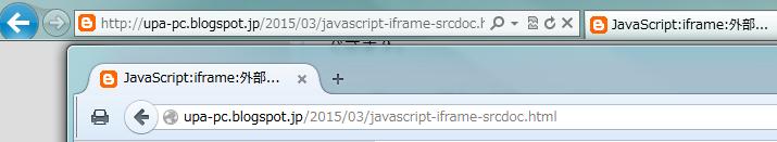 """Blogger : 投稿 (""""JavaScript:iframe:外部のページを埋め込むのではなく、 HTMLをそのまま埋め込みたい """")のアイコン Internet Explorer(左上) や Firefox (右下) では、正常に Blogger のアイコンが表示できている"""