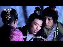 Hình ảnh diễn viên phim Tân Song Long Đại Đường
