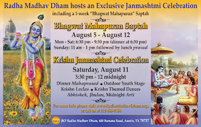 Krishna Janmashtami 2012 at Radha Madhav Dham, Austin and Bhagwatam lectures by Kripaluji Maharaj's preacher