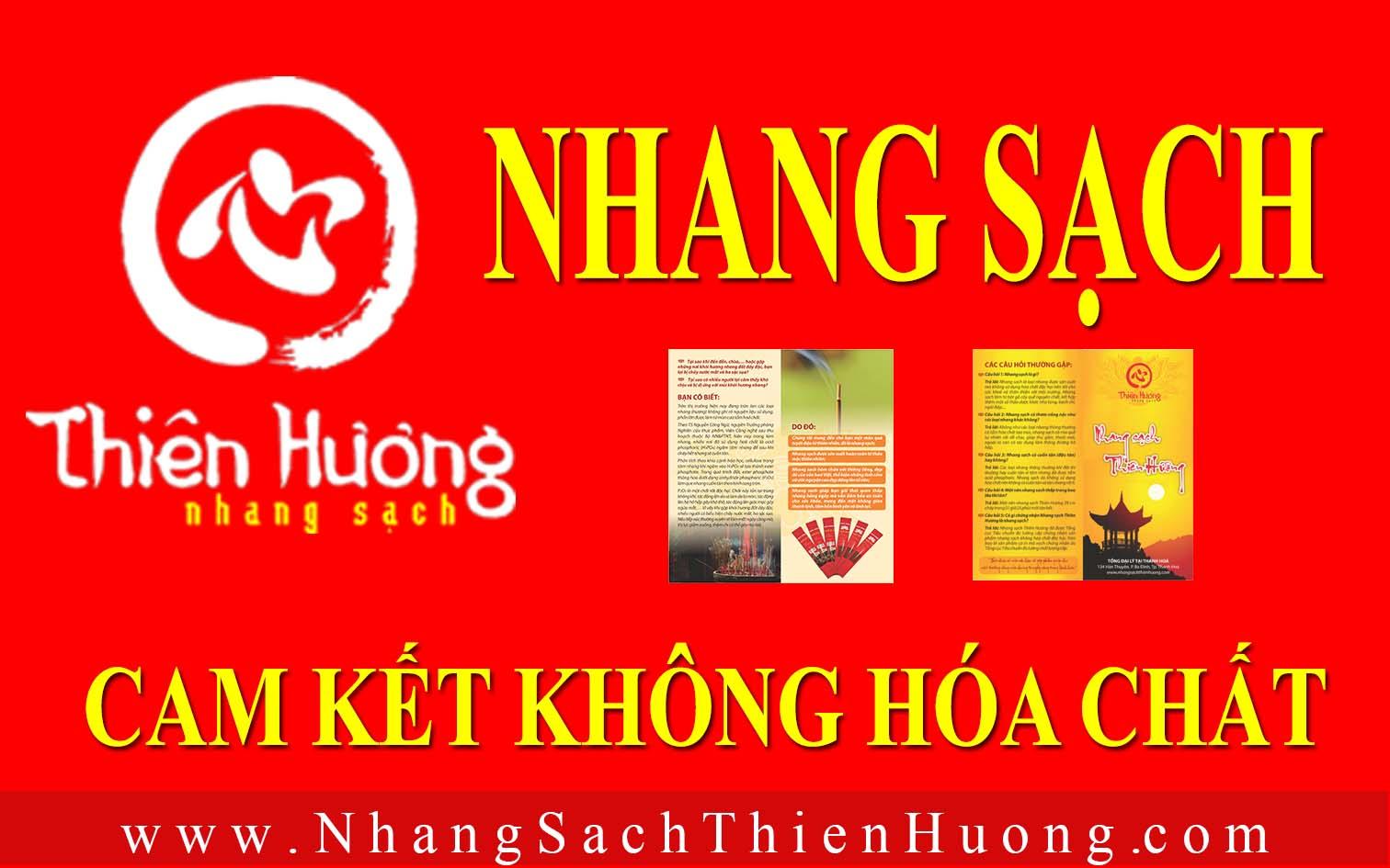 huong-tram