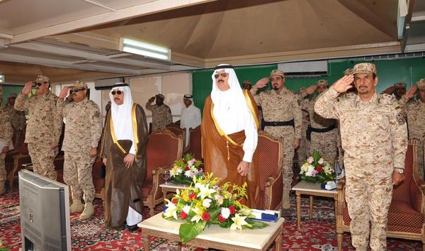 Forex al arab