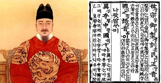 kore-alfabesi-hangil-tarihi