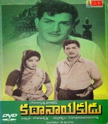 Kathanayakudu Old Telugu Movie Songs