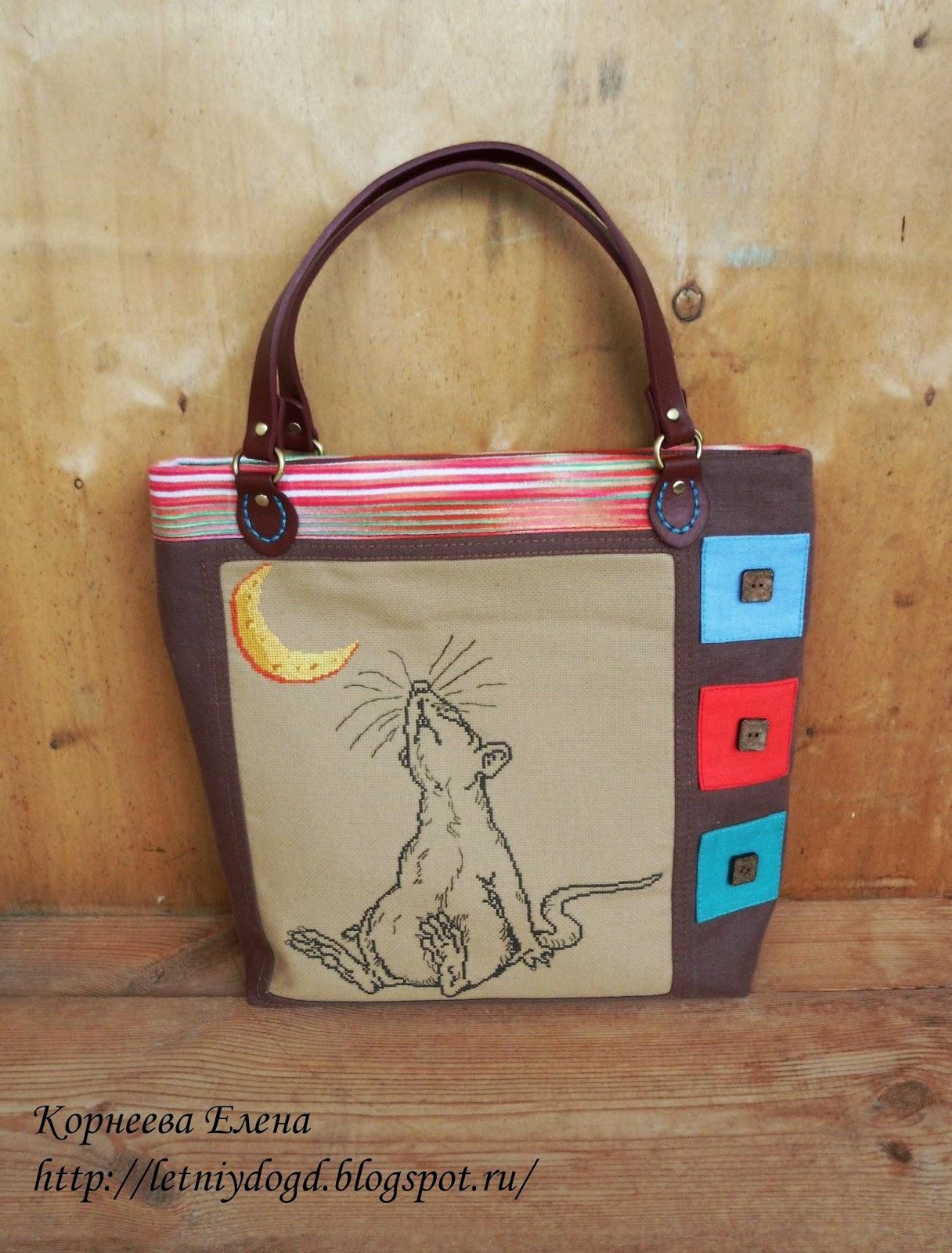 сумка женская льняная с вышивкой крестом