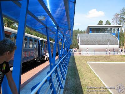 Казанская детская железная дорога, вокзал станции Изумрудная