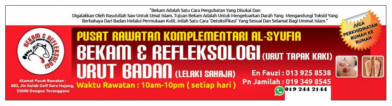 Pusat Rawatan BEKAM & REFLEKSOLOGI  ( Dungun, Terengganu )