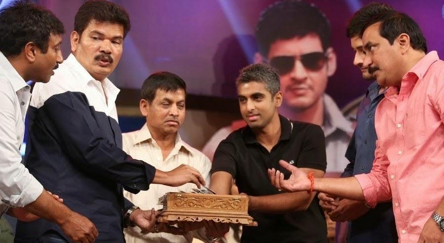 Aagadu Movie Audio Launch Photo Gallery