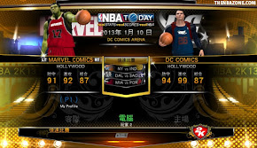 NBA 2K13 Superhero Mod DC vs MARVEL Patch v1
