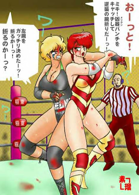 female wrestling cage match Wannabes