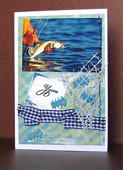 открытка с днем рыбака своими руками