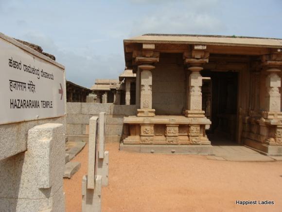 HazaraRama Temple Hampi
