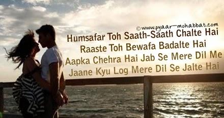 Hindi Pyaar Mohabbat Shayari: Aapka Chehra Hindi Love Shayari