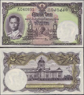 Tailandia 5 baht 1956 P# 75d
