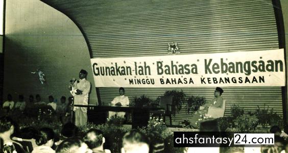 Bila Bahasa Melayu Seolah-olah Diperanjing Bagai (2)