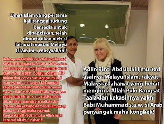 Adlin Bin Abdul Jalil