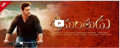 Srimanthudu 2015 Telugu Movie 300MB and 700Mb Free Download