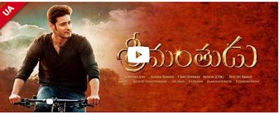 Srimanthudu 2015 Telugu Movie 300MB and 700Mb Free Download