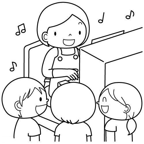 COLOREA TUS DIBUJOS: Dibujos para decorar el salón de clases
