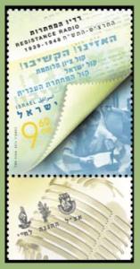 ISRAEL: LA RADIO DE LA RESISTENCIA