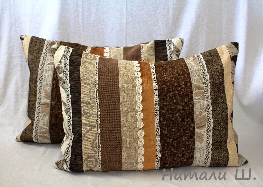 Подушки из мебельной ткани своими руками