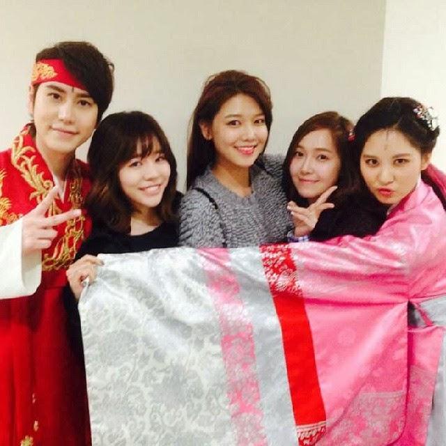 Kyuhyun dating with seohyun