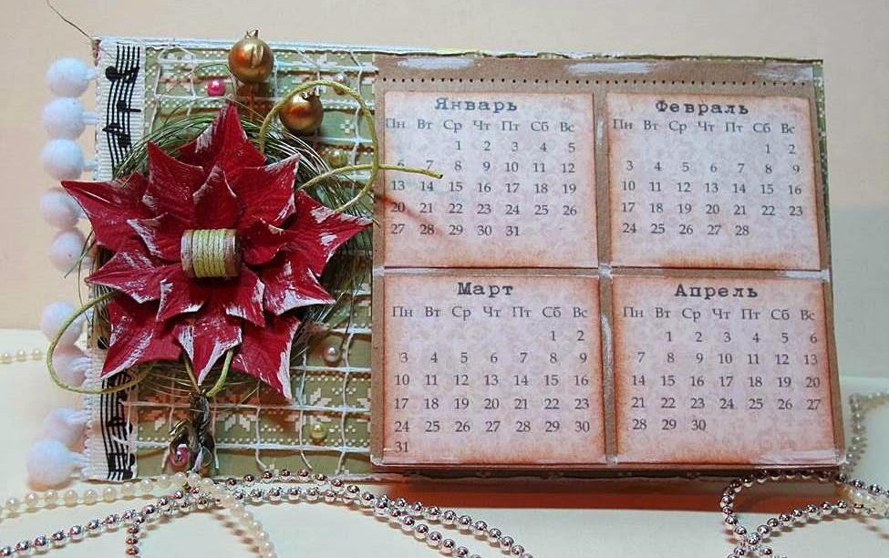Сделать календарь своими руками на 2014 год - Vento-divino.ru