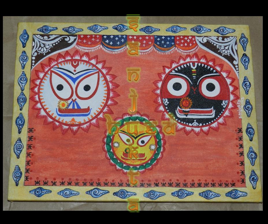 Artists of India: Jagannath: By Sanjukta