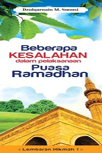 Download Ebook Terbaru | BEBERAPA KESALAHAN DALAM PELAKSANAAN PUASA RAMADHAN