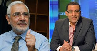 بالفيديو: مشاهدة  حلقة برنامج اخر النهار اليوم على قناة النهار, ولقاء مع الدكتور عبد المنعم ابو الفتوح