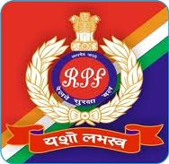 Recruitment of Railway Protection Force