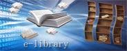 ელ.ბიბლიოთეკა