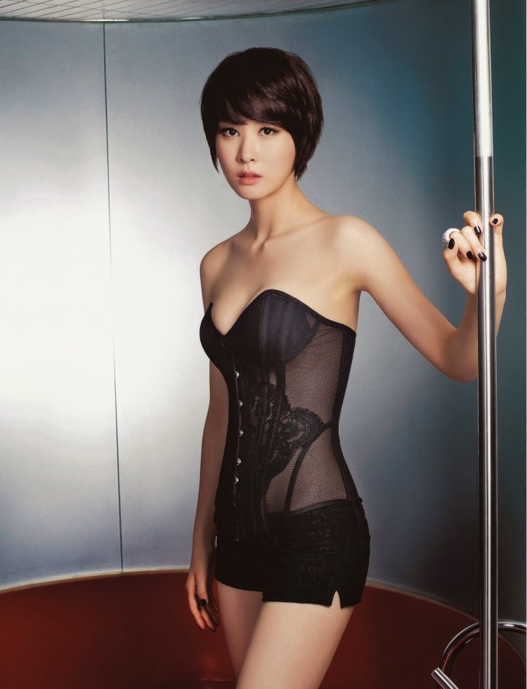 lee da hae and dong wook dating 2014