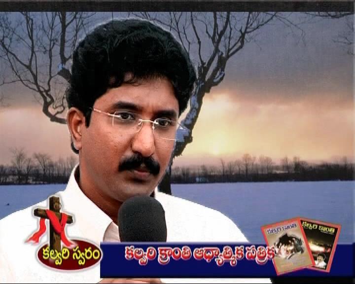 Nee Premaye naaku Chalu (yesaiah yesaiah)-Calvary Mission Dr.P.Satish Kumar