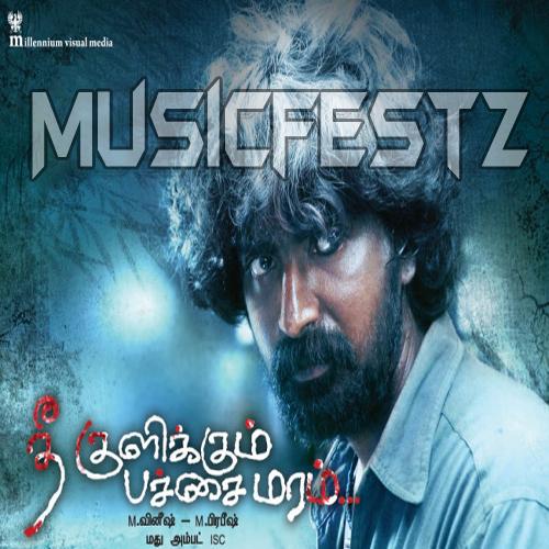 Thee Kulikkum Pachay Maram Audio Release Poster 2