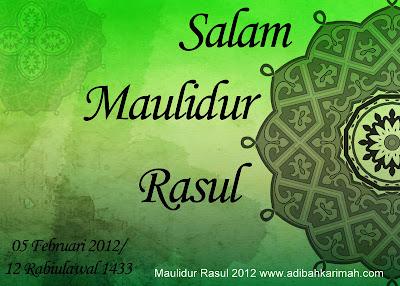 salam maulidur rasul 2012, nabi muhammad s.a.w. perniagaan adalah sunnah rasul posted by premium beautiful