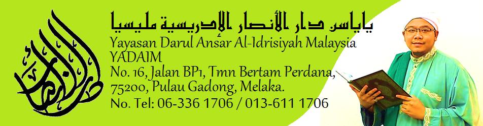 Bekam Darul Ansar