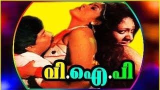 Hot Malayalam Movie 'VIP' Watch Online