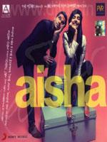 Lehrein: Lyrics, Meaning (Aisha) With English Translation