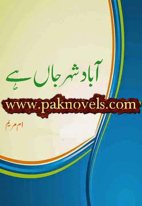 Abad Shehr e Jaan Hai By Umme Maryam