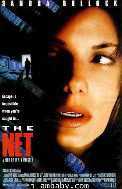 La red (The Net) ()