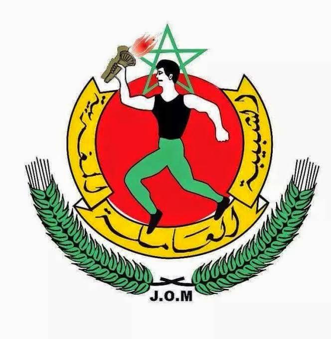 المؤتمر التأسيسي لفرع للشبيبة العاملة المغربية