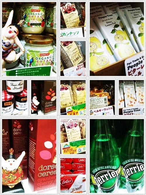 Healthy Grocery of JALANJALAN SHOP じゃらんじゃらんでは並べる商品を必ず飲んで食べて良く知って自信を持って勧められるモノか置きません!
